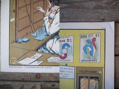 画像1: アンティーク 大型 両面アートポスター *