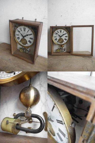 画像2: アンティーク ELECTRIQUE BRILLIE 壁掛け時計オブジェ