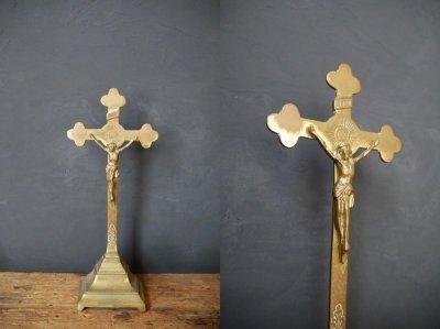 画像1: アンティーク INRI ブラス製 キリストオブジェ