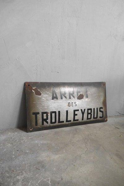 画像1: アンティーク ARRET DES TROLLEY BUS ホーロー製 プレート (1)