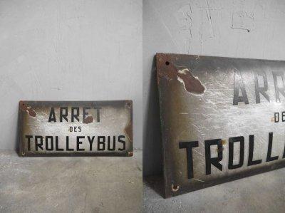 画像1: アンティーク ARRET DES TROLLEY BUS ホーロー製 プレート