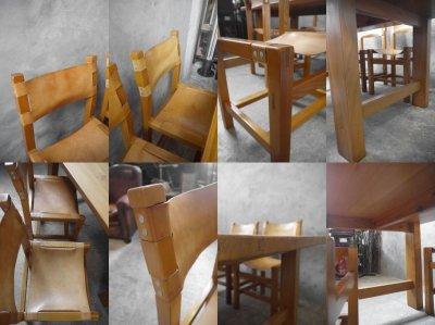 画像2: アンティーク maison regain社 テーブル&チェア4脚セット