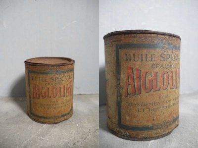 画像1: アンティーク AIGLOLINE メタル缶