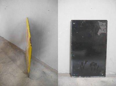 画像3: アンティーク Etablissements ホーロー製看板