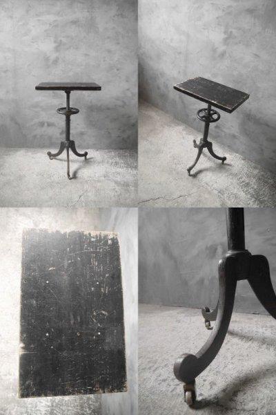 画像1: アンティーク アイアン×ウッド サイドテーブル