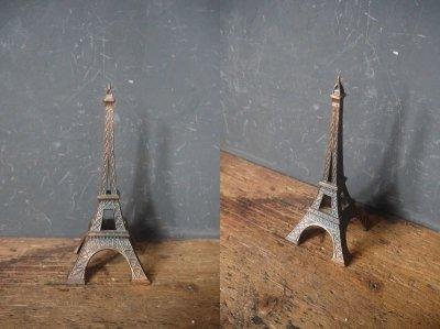 画像1: アンティーク カッパー製  エッフェル塔オブジェ