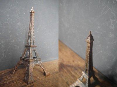 画像2: アンティーク カッパー製  エッフェル塔オブジェ