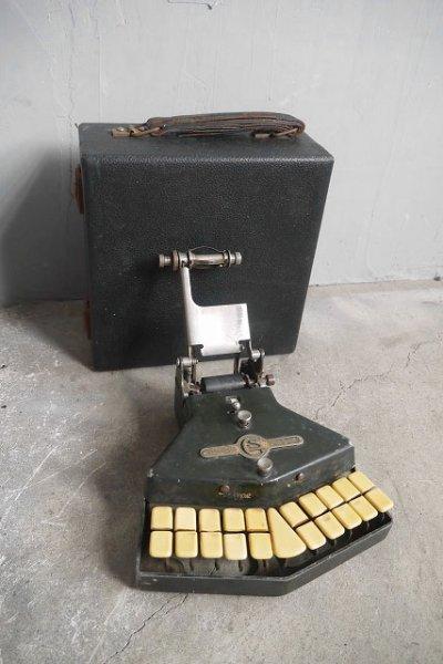 画像1: アンティーク Stenosype Grandjean  タイプライター  (1)