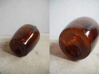 画像3: アンティーク デミジョンボトル