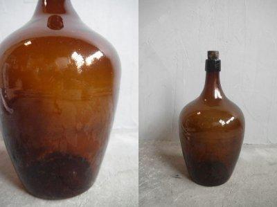 画像2: アンティーク デミジョンボトル