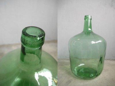 画像2: アンティーク デミジョンボトル  B
