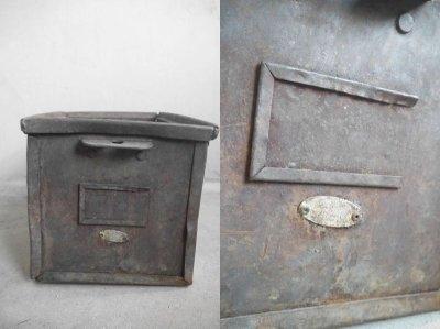 画像1: アンティーク インダストリアル  メタルボックス B