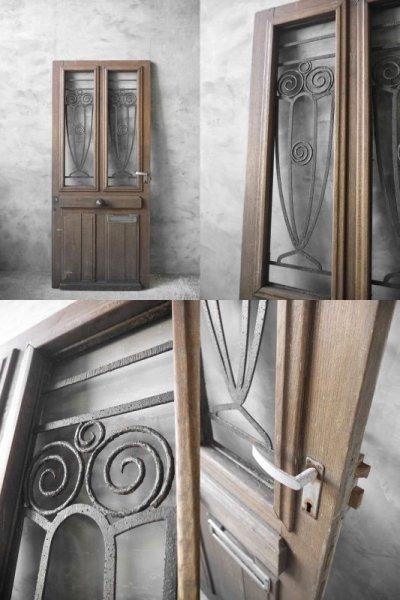画像1: アンティーク アイアン格子 ウッドドア