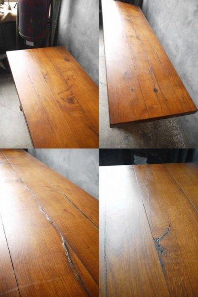 画像1: アンティーク フランス 大型 ウッドテーブル