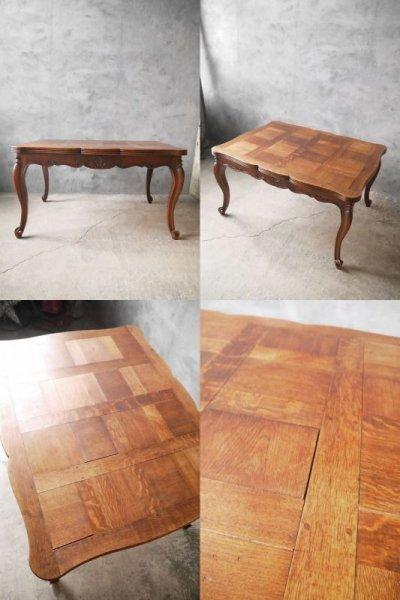 画像1: アンティーク モザイク模様 ドローリーフテーブル