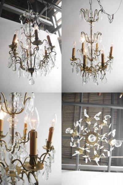 画像1: アンティーク ブラス製 6灯 シャンデリア